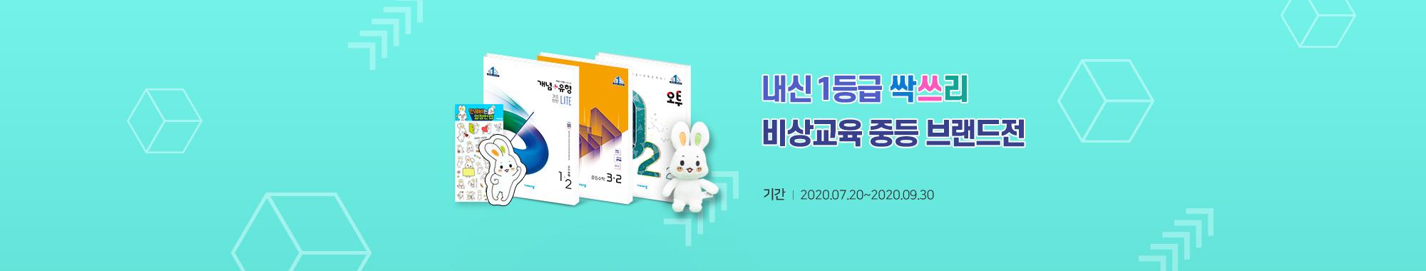 도서 1만원 이상 구매 시 만레비 스티커, 3만원 이상 구매 시 만레비 인형 증정