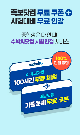수박씨닷컴 프로모션 0902